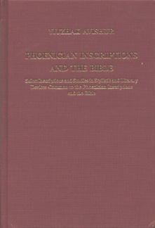 Phoenician Inscriptions and the Bible
