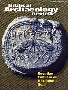 Biblical Archaeology Review, Volume 28, Number 4,  July/August 2002, Pp 42-51, 60