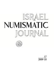 Israel Numismatic Journal, Vol 17, 2009-10