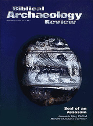 Biblical Archaeology Review, March/April 1999, Pp. 46-9, 66
