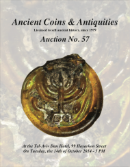 Cover image of Archaeological Center Auction #57, Ancient Coins & Antiquities (#57)